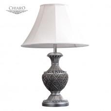Лампа настольная Версаче