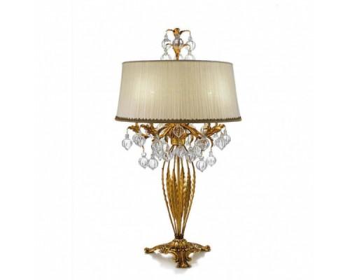 Лампа настольная Ampoulle