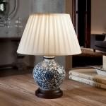 Настольная лампа Debora